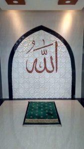 Rumah-Ibadah-3D-Wall-Panel-Mosaicart